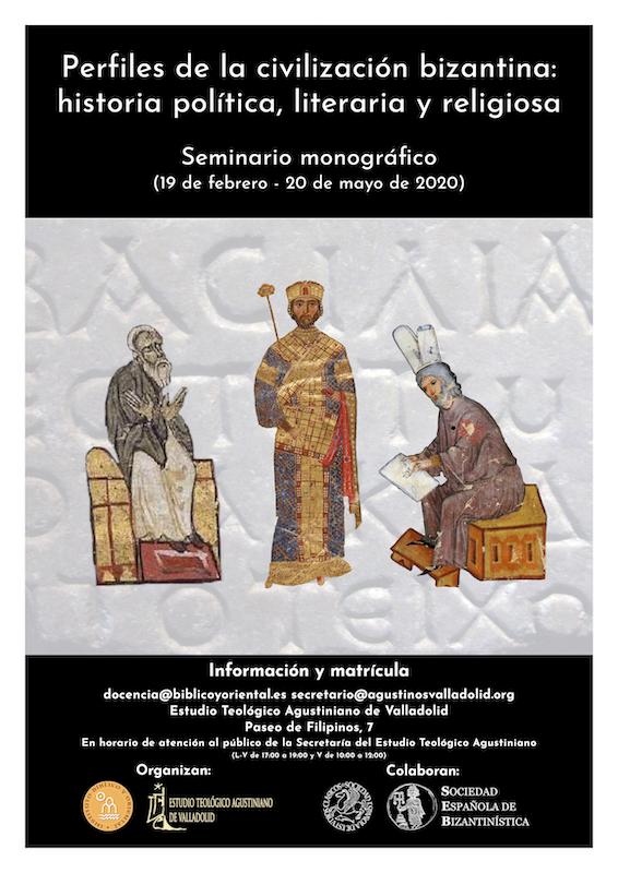cartel del seminario de bizancio de Valladolid